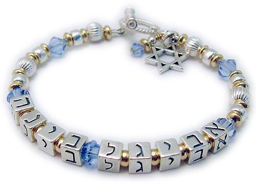 Hebrew Name Bracelet Hebrew Mother Bracelets & Necklaces