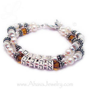JBL-AJ-S4 Peace and Love are written in Hebrew on this 2 string bracelet.