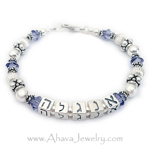 JBL-AJ-S10 Angela in Hebrew on this Sterling Silver and Birthstone Crystal Bracelet
