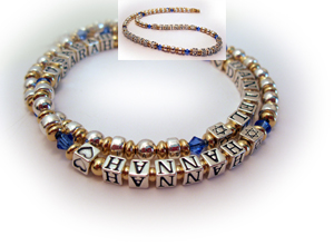 Gold Hebrew Mothers Bracelet