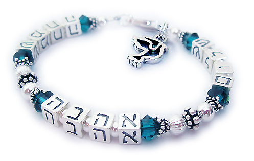 Hebrew Characters for Peace Love Joy with Emerald Green Crystals