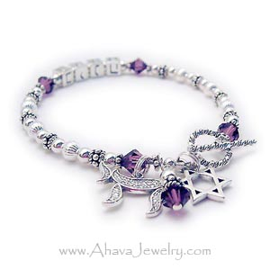 AJ-S1 - This mother name bracelet is in Hebrew and shown with a Star of David charm, Chai charm and a Birthstone Crystal Dangle.