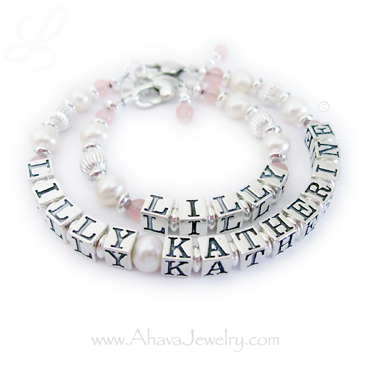 Lilly Katherine and Lilly matching Mother & Daughter Pearl and Gemtone Bracelets AJ-P2
