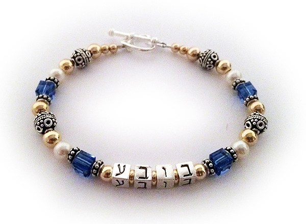 Bubbe Bracelet with September Birthstone Crystals