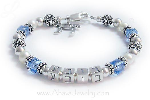 BUBBE bracelet with December birthstone crystals