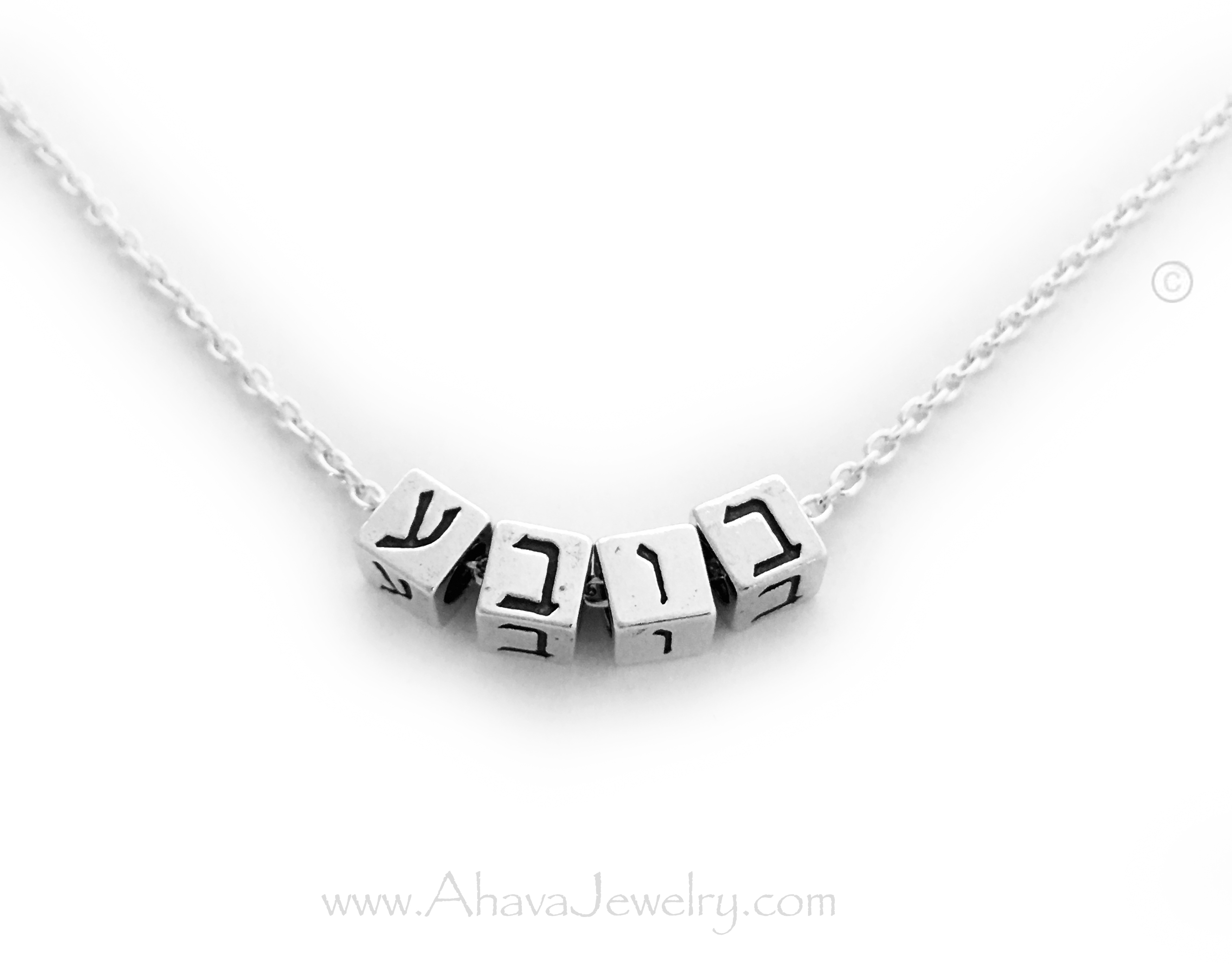 Bubbe or Bubby in Hebrew (all sterling silver)