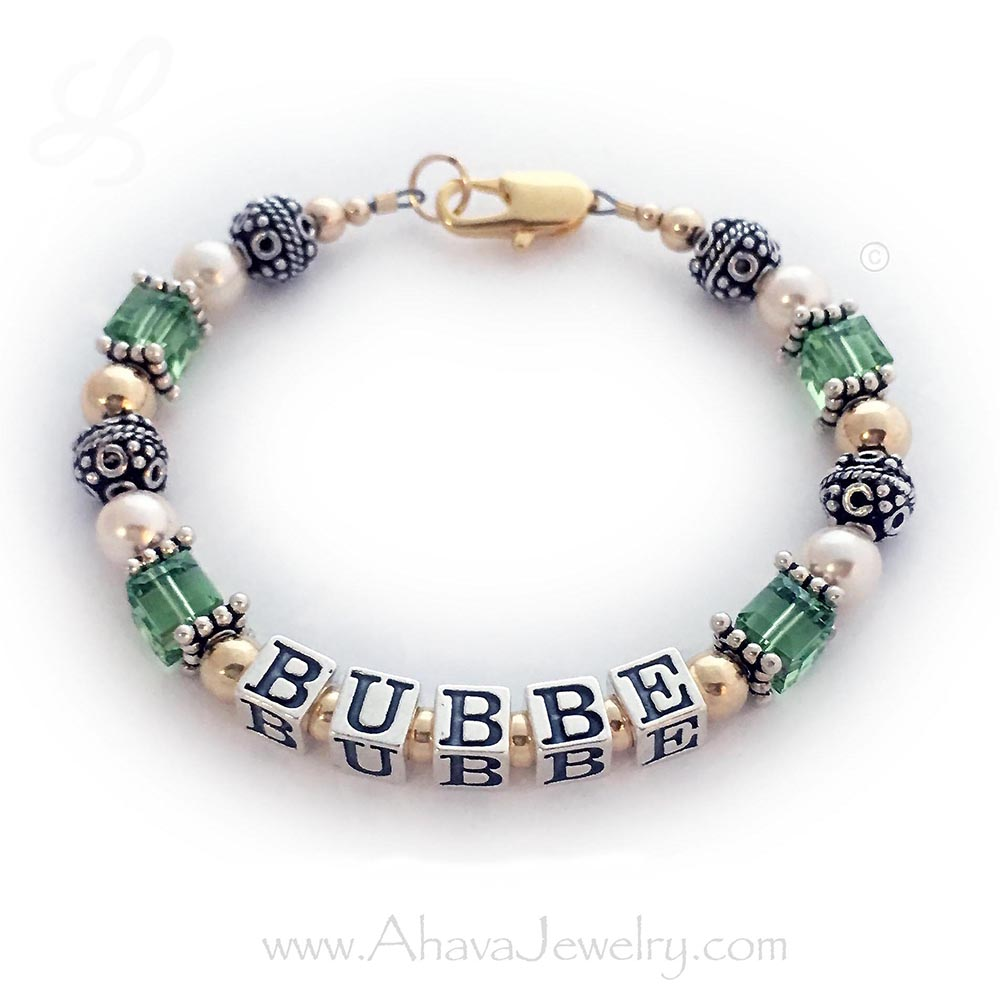This Gold Bubbe Bracelet says Bubbe in English. We can spell it any way you would like... Bubby, Bubbie, Bube and I can also put Bubbe in Yiddish.