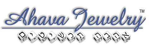Ahava Jewelry - Hebrew Bracelets & Hebrew Necklaces