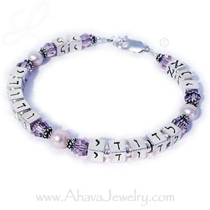 Sterling AM MY BELOVED's My Beloved's Mine with June Swarovski Crystals shown (you choose the colors)