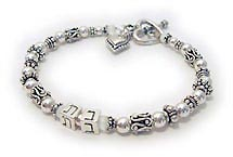 Daughter in Hebrew Bracelet