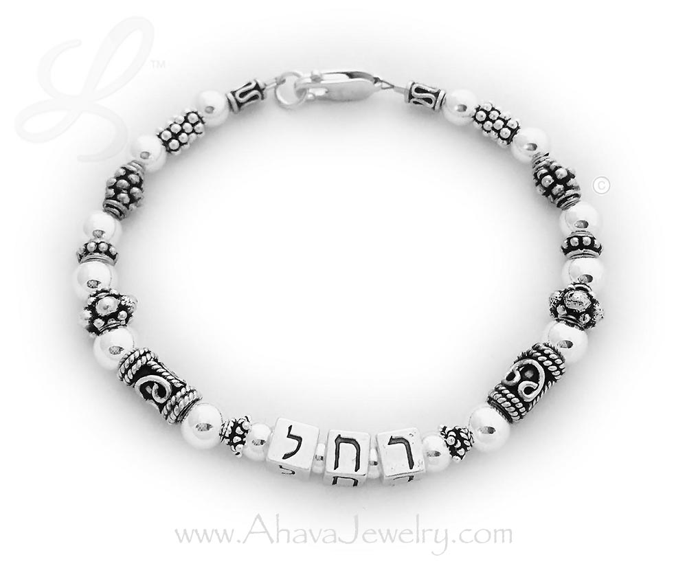 RACHEL in Hebrew with no gemstones - AJ-Gem1