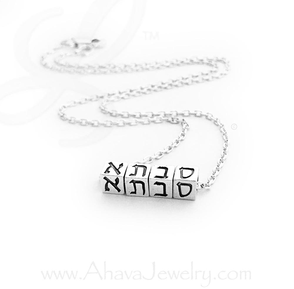 I have 2 size for Savta in English on a Rolo Chain necklaces shown above. You may choose the side of the letter blocks: I offer 5.5mm and 4.5mm English Letter Blocks or 5.5mm Savta in Hebrew - סבתא