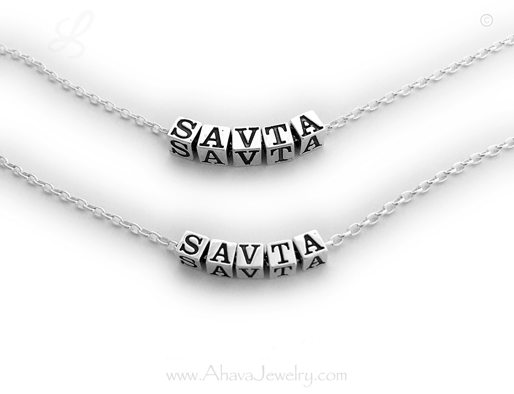 I have 2 Savta (in English) Rolo Chain necklaces shown above. You may choose the side of the letter blocks: I offer 5.5mm and 4.5mm English Letter Blocks.